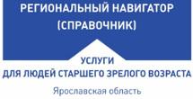 Справочник организаций